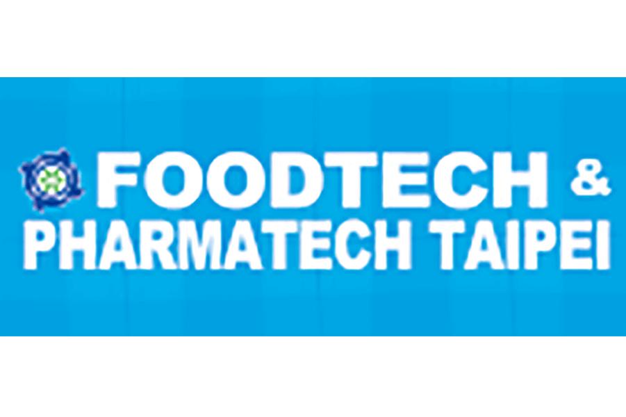 2017年台北國際食品加工設備暨製造機械展