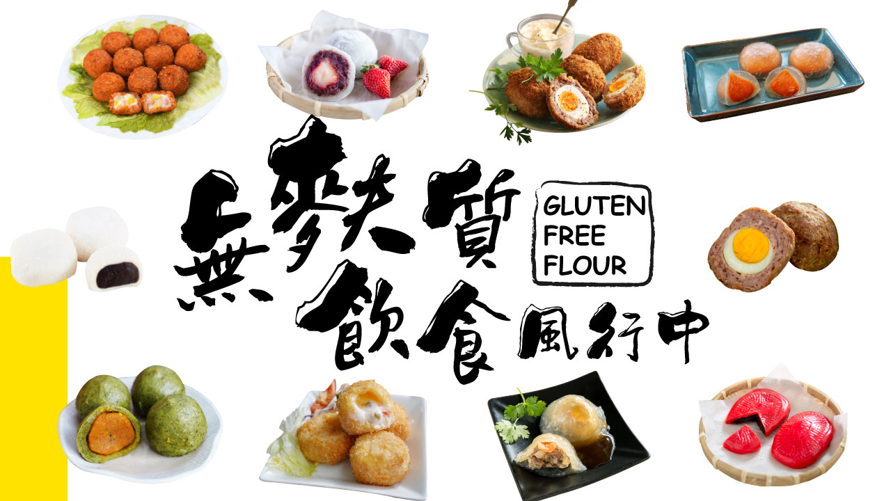 gluten free foods machine for gluten free diet
