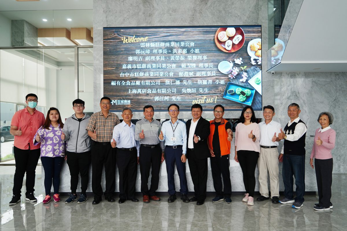 Bakery association of Taichung at Hundred Machinery