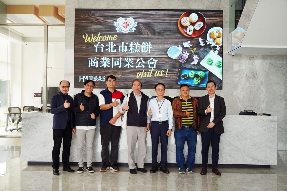 bakery association of Taipei at Hundred Machinery