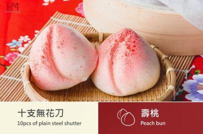 Industrial Shaped Bun and Pan Fried Bun Machine cover