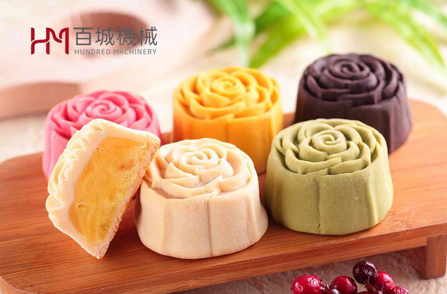 automatic mooncake production