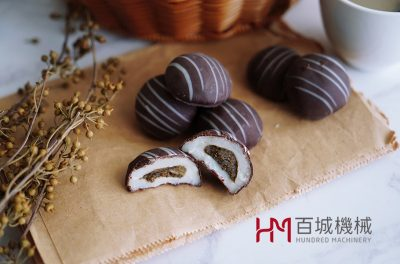 Industrial Mochi Machine for Diverse Mochi Products