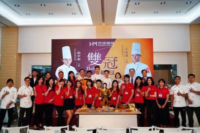 champion baker event