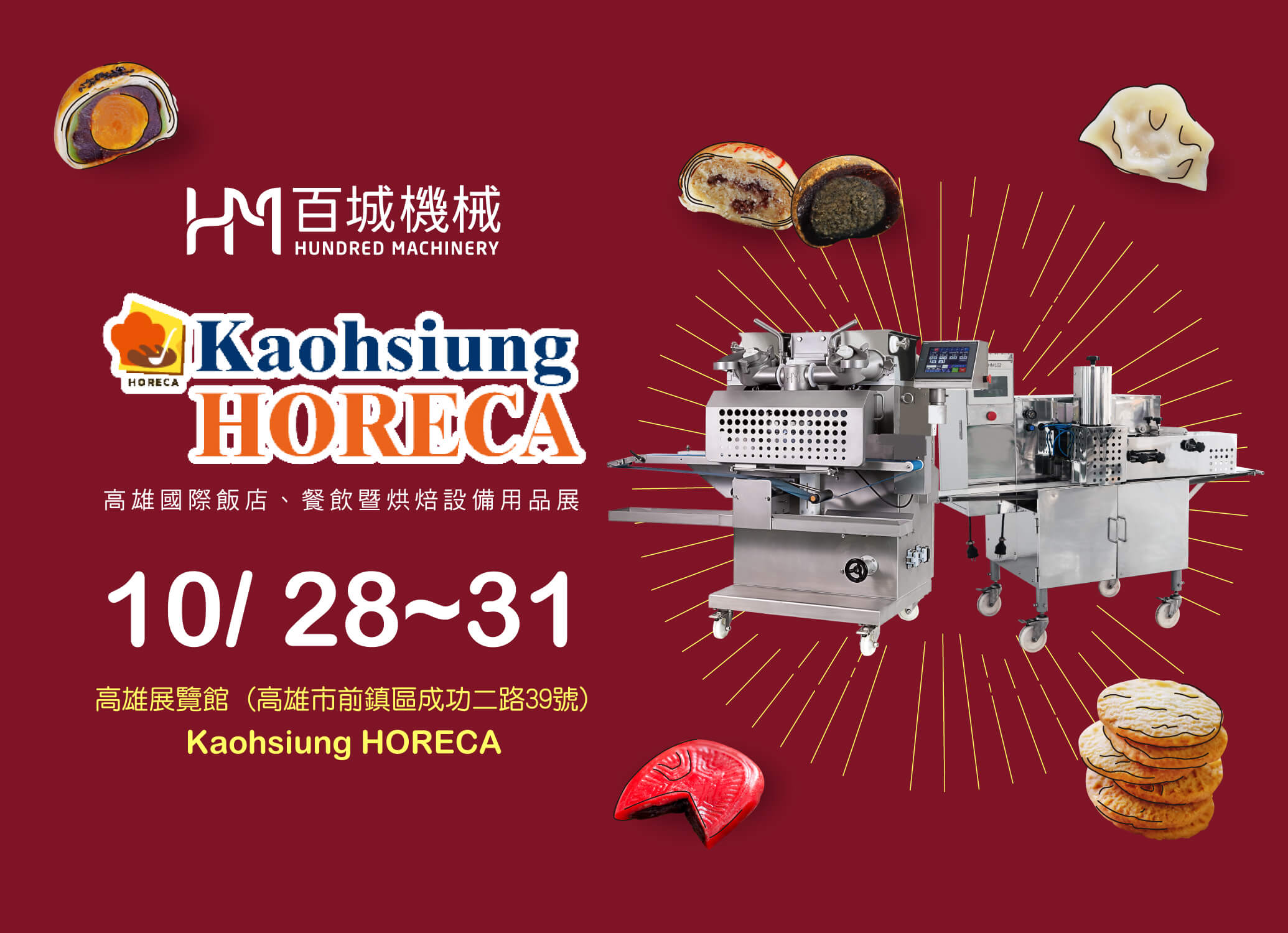 Kaohsiung exhibition